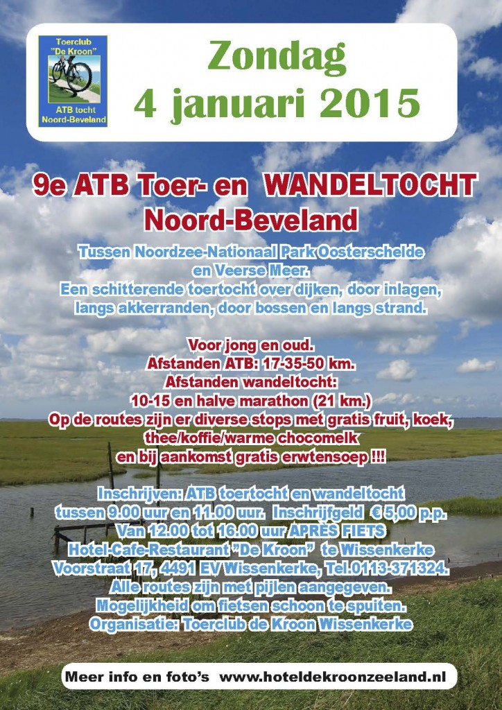 online poster atb 2015